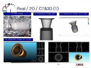 x ray 3d-7