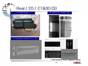 x ray 3d-8
