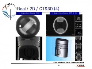 x ray 3d-9